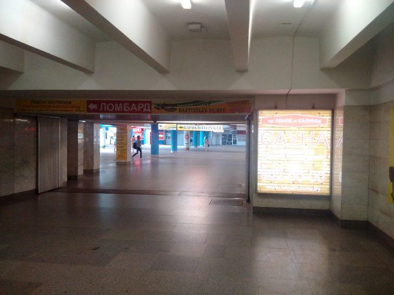 """на подходах к кафе на метро """"Партизанская"""""""