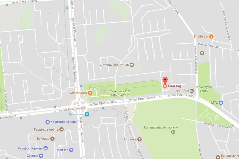 кафе Донер Кинг на карте Минска
