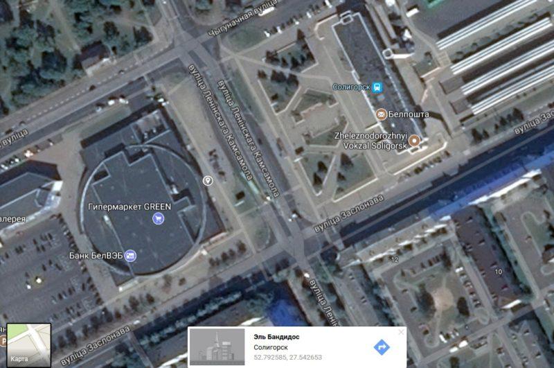 местонахождение шаурмы в Солигорске