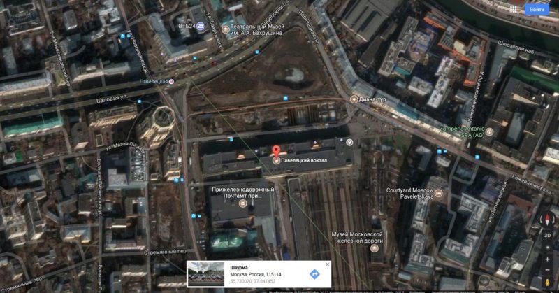 "Координаты кафе ""Шаурма"" на Павелецком вокзале в Москве."