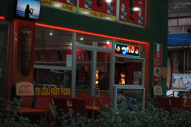 """Вход в кафе """"Gorki's Shaurma"""", в Батуми, где готовят мясо на дровах."""