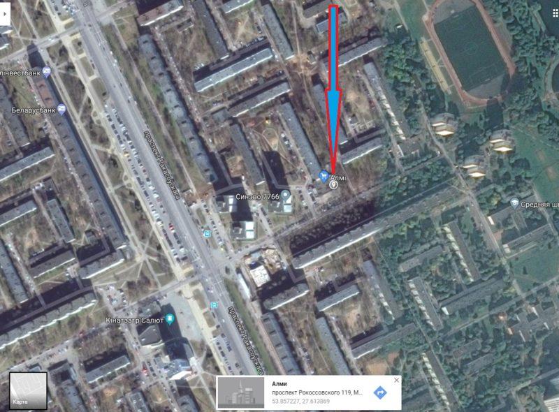Как найти шаурму по Сирийски в Серебрянке.