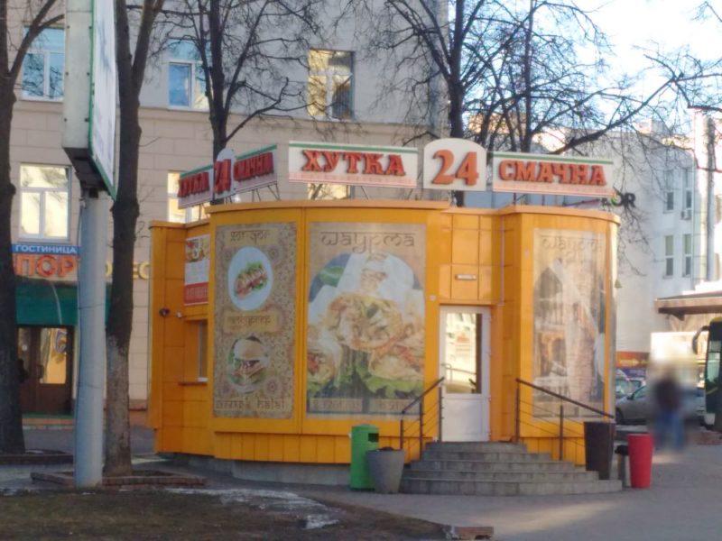 "Внешний вид нового минского кафе ""Mona"" с шаурмой."