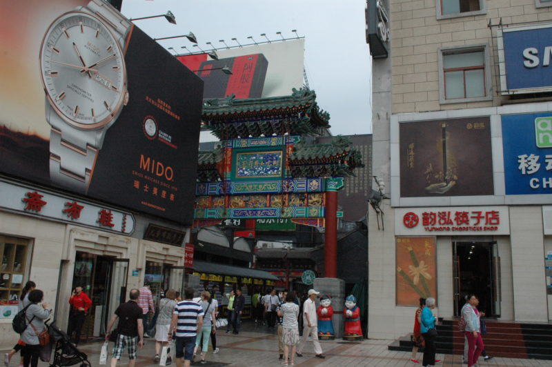 Центральный вход на Wangfujing Snack Street, где можно купить Китайскую шаурму.