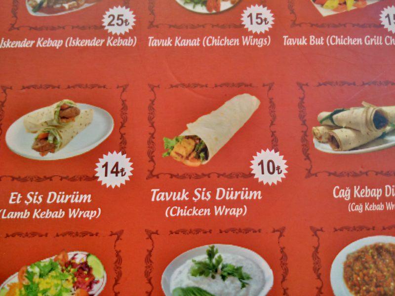 Пример фрагмента меню шаурменной в Стамбуле.