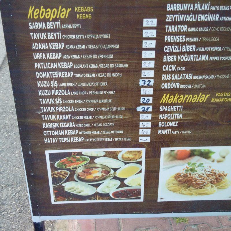 Стоимость кебапов в Анталии (цены указаны в лирах).
